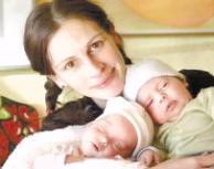 julia_roberts_babies2005.jpg