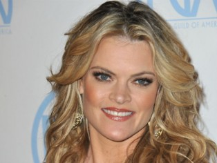 Missi Pyle will wear sustainable dress on 2012 Academy Awards red carpet